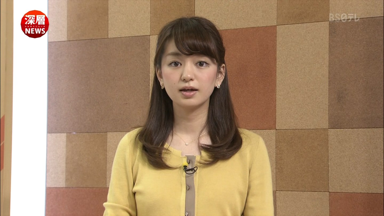 後藤晴菜さん 『深層NEWS』 2014...