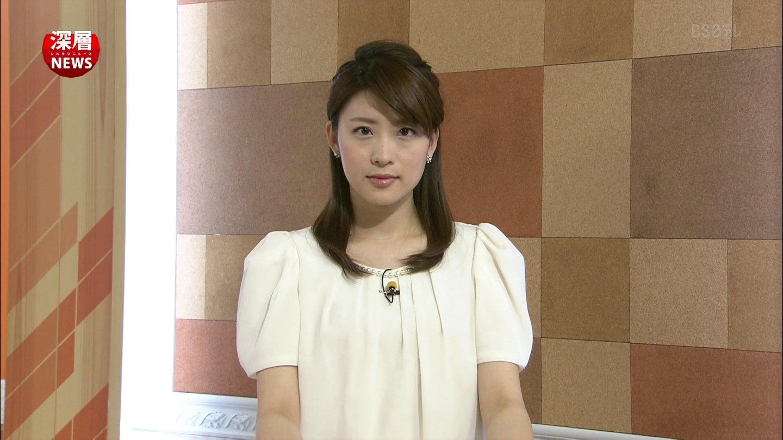 郡司恭子アナウンサー1