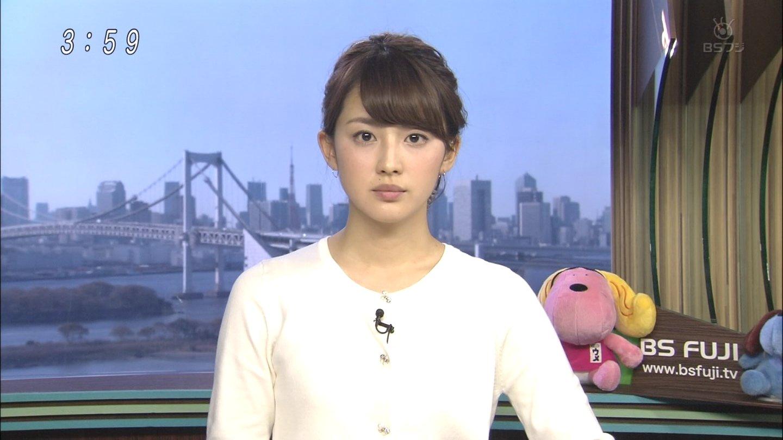 宮司愛海の画像 p1_36
