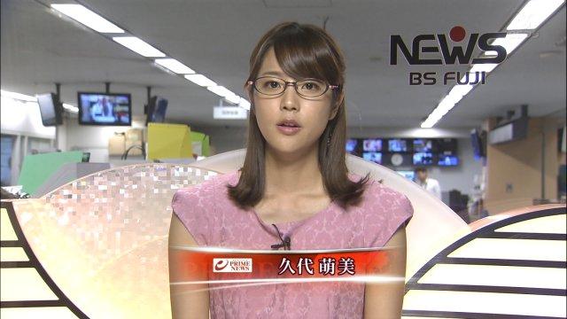 bs_fuji20160921s.jpg