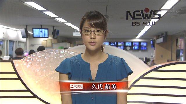 bs_fuji20161005s.jpg