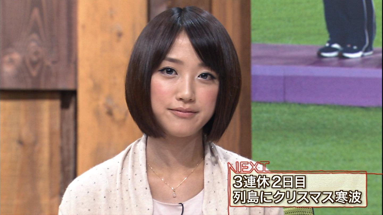 カレンダー 2014 カレンダー 無料 : 画像 : 美人過ぎる女子アナと ...
