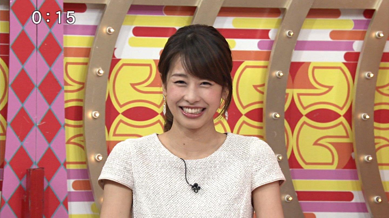 思い切り笑う加藤綾子