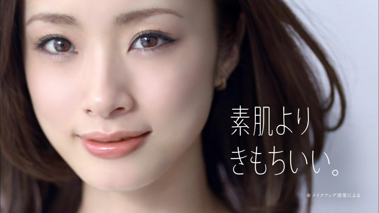 化粧品CMの上戸彩