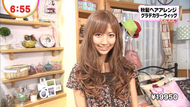 ウイッグも可愛い三田友梨佳