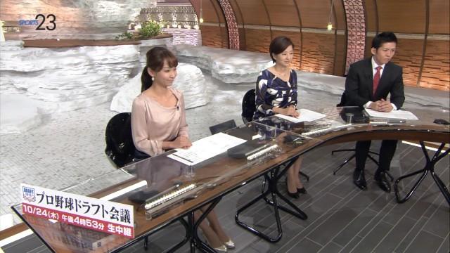 news23_20131018bs.jpg