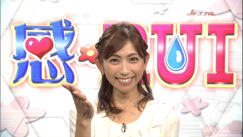 宮崎瑠依の画像 p1_34