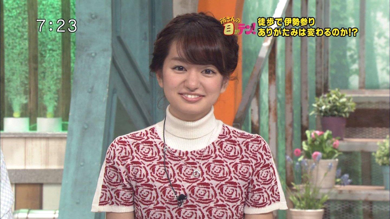 画像 : 【日テレ】美人すぎるア...