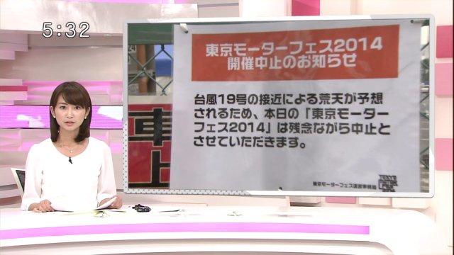 カレンダー 2014年3月カレンダー : 鈴江奈々さん 中島芽生さん 2014 ...