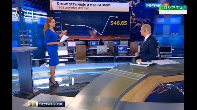 russia20160926s.jpg