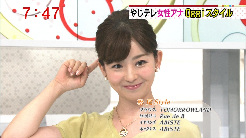 まとめ髪が素敵な松尾由美子