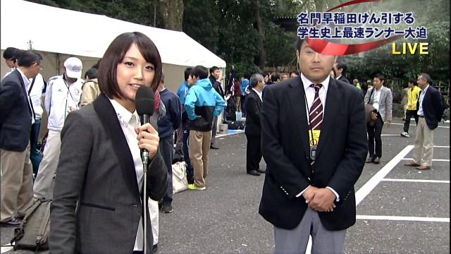 tv-asahi20131103s.jpg