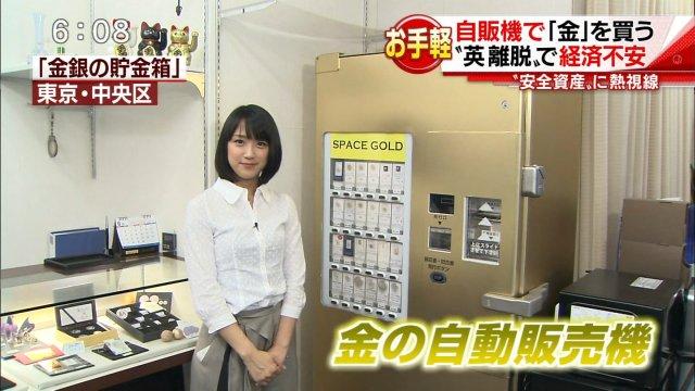 tv-asahi20160630s.jpg