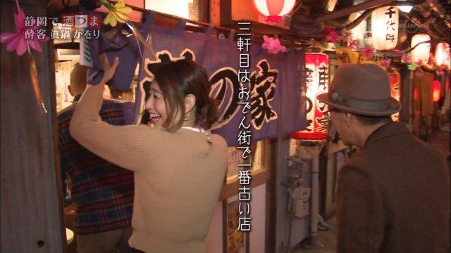 bs-japan20141104ds.jpg