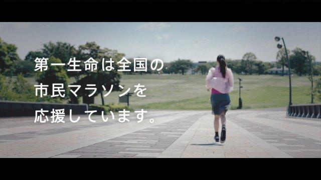 dai-ichi-life201608s.jpg