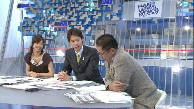 mlb20080627ds.jpg