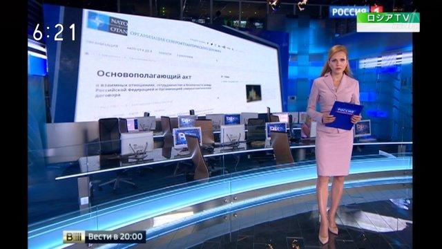russia201607s.jpg
