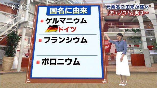 tv-asahi20160609s.jpg